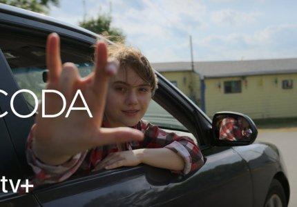 Η ταινία Coda γράφει ιστορία: δίνει την ευκαιρία στους κωφούς να απολαύσουν σινεμά