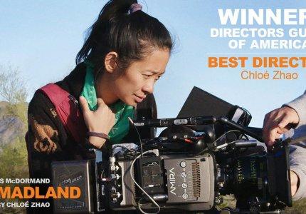 Η Ένωση Σκηνοθετών ψήφισε Κλόι Ζάο για το Nomadland
