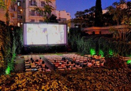 Και του λιμανιού και του σαλονιού. Tο πρόγραμμα του 23oυ Φεστιβάλ Ντοκιμαντέρ Θεσσαλονίκης