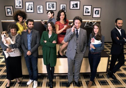Tα διεθνή Emmy κρύβουν πολλά μικρά τηλεοπτικά διαμαντάκια