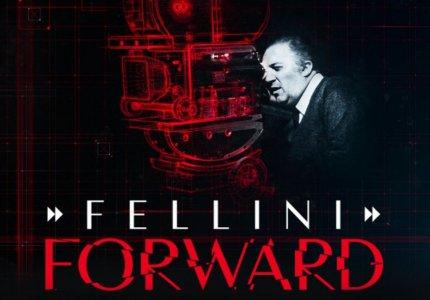 Campari και Fellini forward