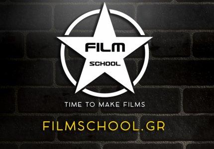 Σεμινάριο Σκηνοθεσίας και Υποκριτικής Κινηματογράφου