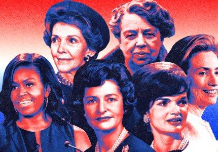 """First ladies"": Τακτοποιημένο"