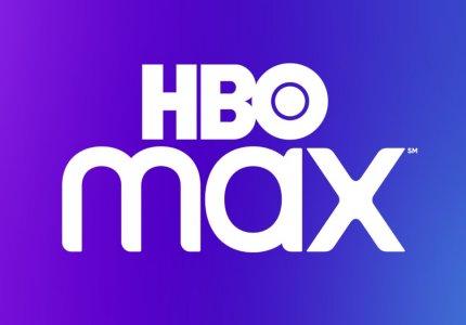 Το HBO Max έρχεται Ελλάδα και αναζητά άτομα για εργασία