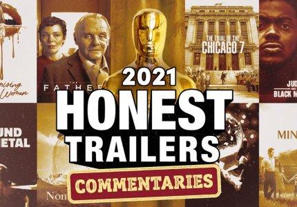 Ένα Honest Trailer για τις φετινές οσκαρικές ταινίες
