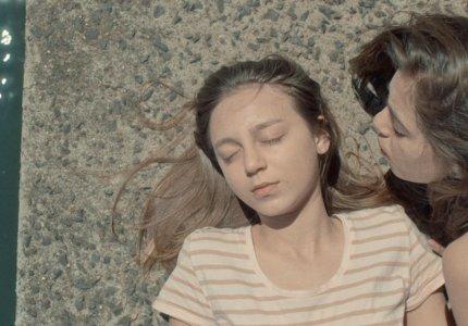 """Νύχτες Πρεμιέρας 2021: """"The first death of Joana"""" - Κριτική"""