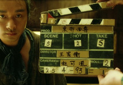 Aυτό είναι το ντοκιμαντέρ για τις κομμένες σκηνές του Γουόνγκ Καρ Βάι