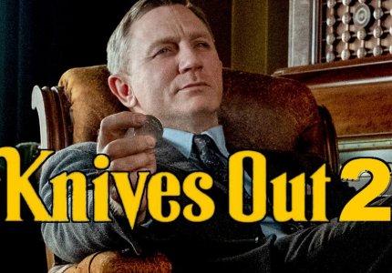Το sequel του Knives Out θα γυριστεί στην Ελλάδα