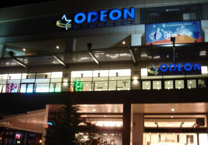 Tέλος για το Odeon Kosmopoilis στην Κομοτηνή