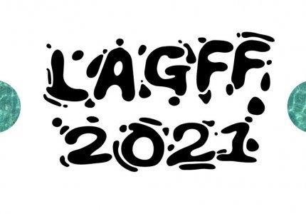 15ο Φεστιβάλ Ελληνικού Κινηματογράφου Λος Αντζελες: Τα βραβεία