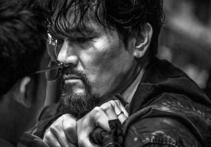"""Berlinale 2021: """"Limbo"""" - Κριτική"""