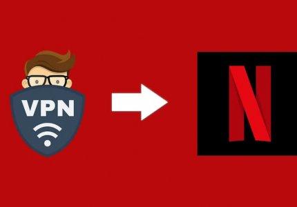 Το Netflix σε πόλεμο με τους χρήστες VPN