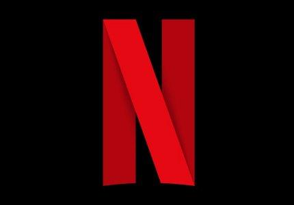 Το Netflix ετοιμάζει δωρεάν πακέτο με περιεχόμενο