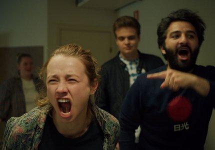 "Berlinale 2021: ""Ninjababy"" - Κριτική"