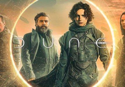 Νύχτες Πρεμιέρας 2021: Dune η Ταινία Λήξης!