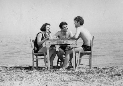 Σινεμά, Ανοιχτό από το Ιδρυμα Ωνάση και την Ελληνική Ακαδημία Κινηματογράφου