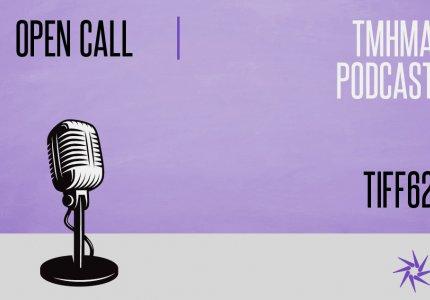 Στείλε το δικό σου podcast στο Φεστιβάλ Θεσσαλονίκης
