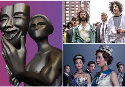 Βραβεία Ένωσης Αμερικανών Ηθοποιών 2021: Γράφτηκε ιστορία