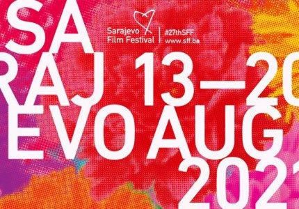 Τέσσερις ελληνικές ταινίες στο Φεστιβάλ Σαράγεβο 2021