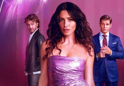 """Sex/Life' season 1: Εκτός τόπου και χρόνου"