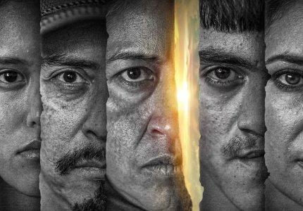 """Somos"" season 1: Μια σκληρή ιστορία που αξίζει να ειπωθεί"