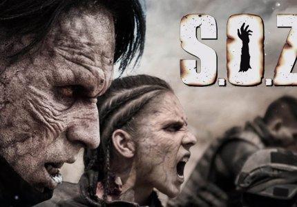 """Soldados o zombies"" season 1: Braindead σαπίλα"