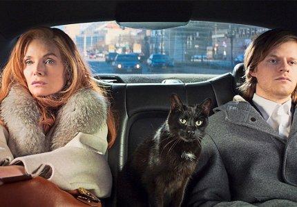 """Βerlinale 2021: """"Special"""" ταινίες με μεγάλους σταρ"""