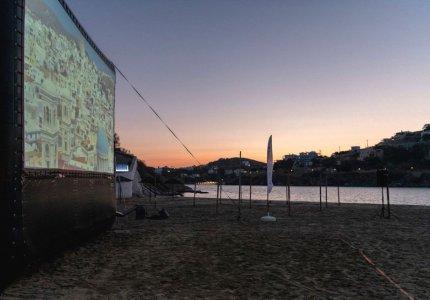 Το φεστιβάλ Animasyros 2021 εμπνέεται από την ελευθερία