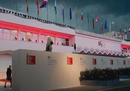 Φεστιβάλ Βενετίας 2021: Ξεκινά σήμερα. Οι πρώτες φωτό