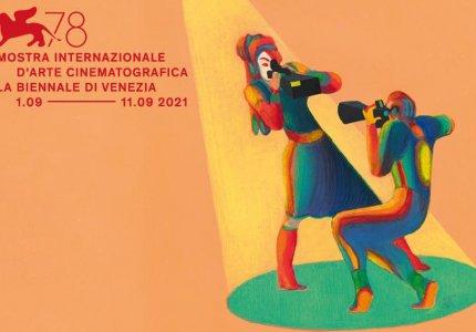 Φεστιβάλ Βενετίας 2021: Το επίσημο πρόγραμμα