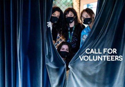 Οι Νύχτες Πρεμιέρας 2021 αναζητούν εθελοντές