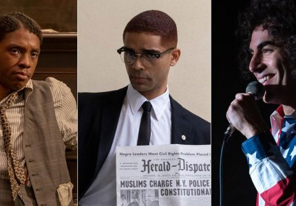 Best 2020: Οι υποψηφιότητες της Ένωσης Σεναριογράφων