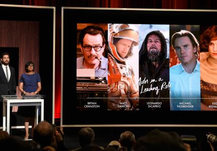 Academy Revamps Oscar Nominations Announcement