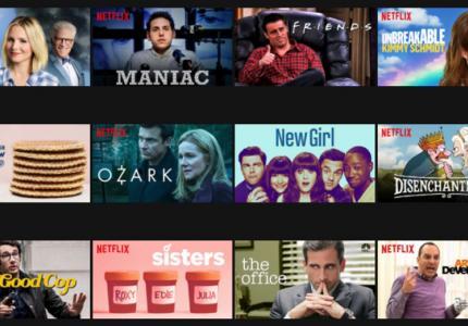 Το Netflix κατηγορείται για ρατσισμό στον αλγόριθμο προώθησης των ταινιών του
