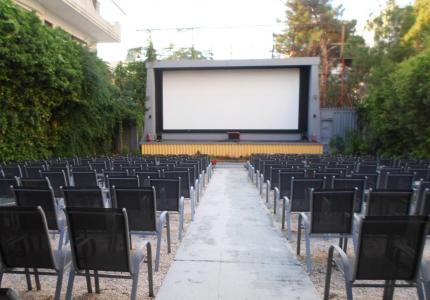 Το MOVE IT πάει θερινό σινεμά: Αλόμα!