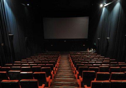 Στις ΗΠΑ νοικιάζεις ένα σινεμά με τους φίλους σου