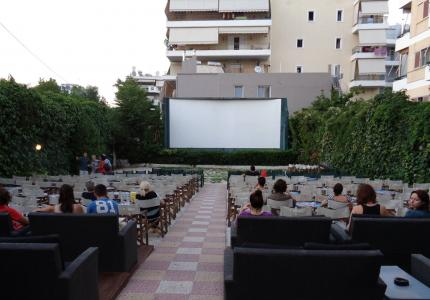 Το MOVE IT πάει θερινό σινεμά: Αμίκο!