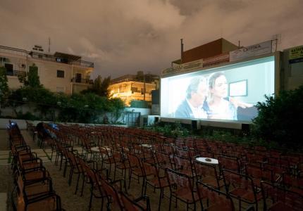 Το MOVE IT πάει θερινό σινεμά: Αμύντας!