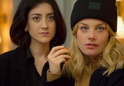 """Love and anarchy"" season 1: Μια ιστορία αναρχίας"