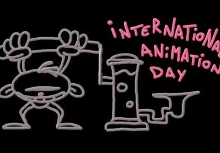 Το Γαλλικό Ινστιτούτο αφιερώνει στην Παγκόσμια Ημέρα Animation