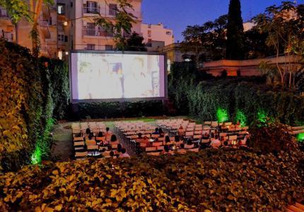 Το MOVE IT πάει θερινό σινεμά: Απόλλων!