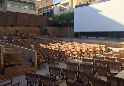 Το MOVE IT πάει θερινό σινεμά: Αριάν!