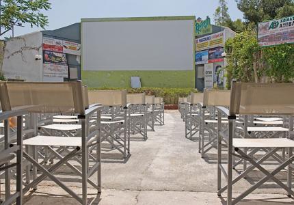 Το MOVE IT πάει θερινό σινεμά: Αττικόν Άλσος!