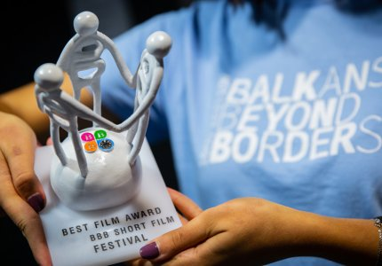 Το 11ο Βαλκανικό Φεστιβάλ Μικρού Μήκους έδωσε τα βραβεία του