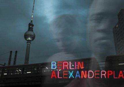 Από το Βερολίνο στην Θεσσαλονίκη: 9 φιλμ που είδαμε και γράψαμε