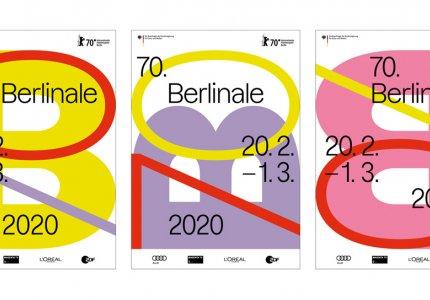 Berlinale 2020: Τα επίσημα πόστερ
