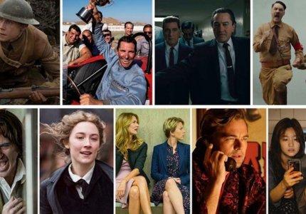 Oscars 2020: Η γνώμη του MOVE IT για τις υποψήφιες ταινιες