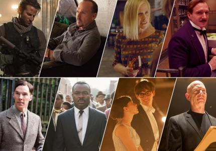 Oscars 15: Παίξτε στοίχημα και κερδίστε!