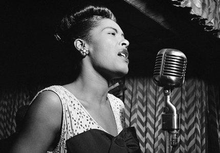 Οι ΗΠΑ εναντίον της Billie Holiday