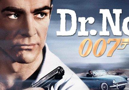 Όλες οι ταινίες James Bond στη Nova back to back